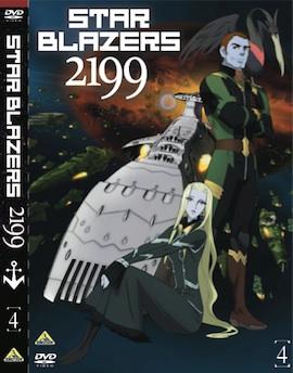 starblazers2199